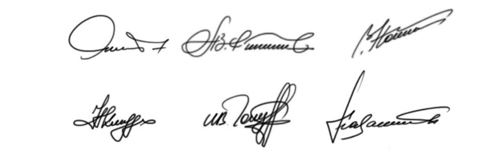 Разработка подписи человека онлайн Кострома